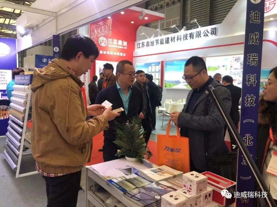 热烈庆祝上海新国际保温展取得圆满成功