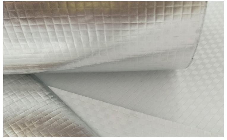 FSK-88铝箔编织布